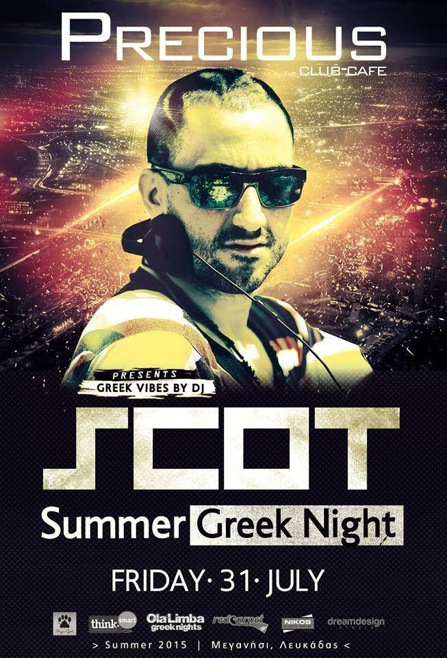 Summer Greek Night by DJ SCOT