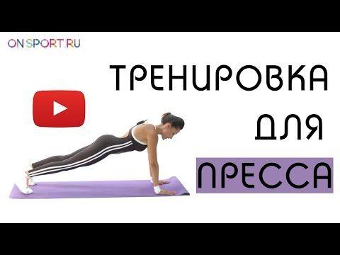 8 эффективных упражнений для попы! (сексуальной, красивой попы) - YouTube