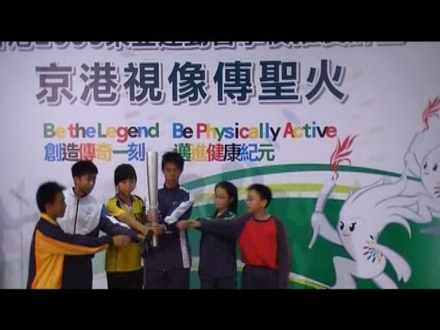 ShinTec TV