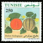 Subject  Organic Farming In Tunisia : The Melon  Number  1912  Size  36x36 mm  Issue Date  12/05/2012  Number issued  500 000  Serie  Ordinary  Printing process  offset  Value  250 millimes  Drawing  Yosr Jamoussi