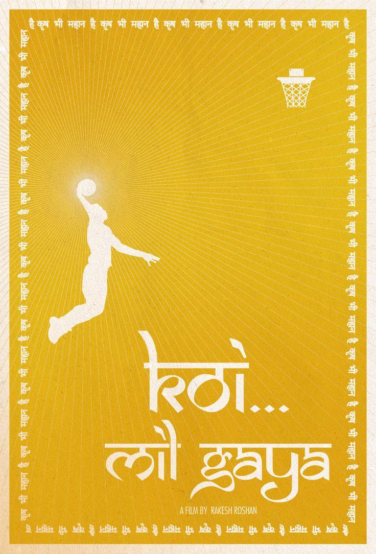1000 ideas about koi mil gaya on pinterest hindi movies for Koi 5 vigyapan in hindi