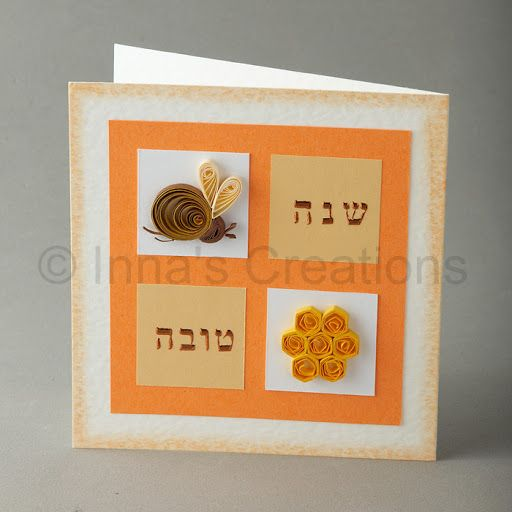 Just like one year ago, I'd like to share a few ideas for greeting cards for Rosh Hashanah , the Jewish New Year. On these cards you can se...