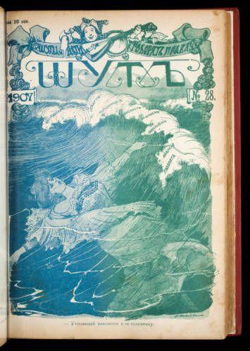 SJP-SHUT-1907-V03-N28 :: Russian Satirical Journals Collection