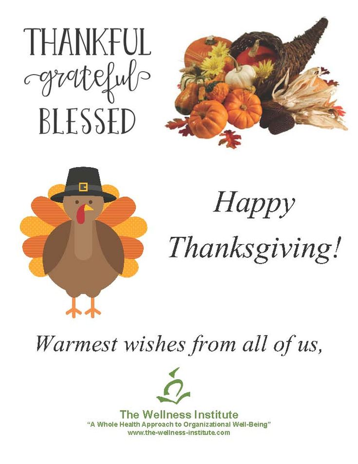 As we all prepare for Thanksgiving Day, please remember that ‪#‎Thanksgiving‬ is one of the few holidays which allows us to reflect on what we are truly #thankful for in our lives. Happy Thanksgiving from all of us at The Wellness Institute #Thanksgiving #GiveThanks #Grateful
