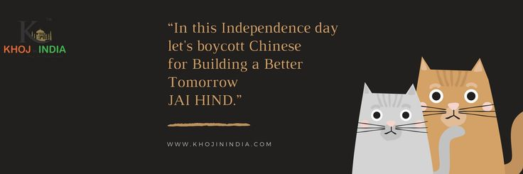 """""""In this independence day let's boycott Chinese for building a better tomorrow JAI HIND."""""""