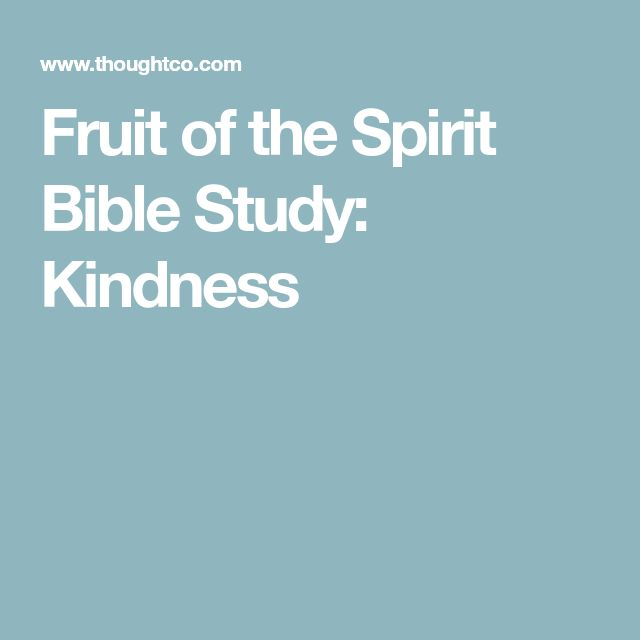 Bible study lessons for youth on giving