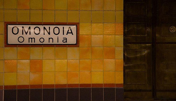 Αποτέλεσμα εικόνας για ΗΣΑΠ συρμός signs Petralona