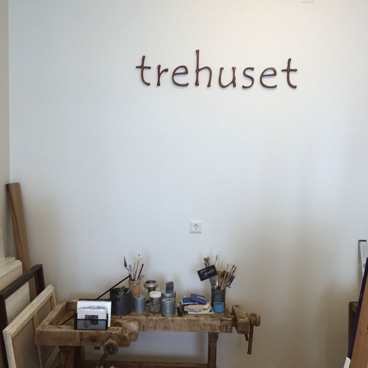Logo trehuset