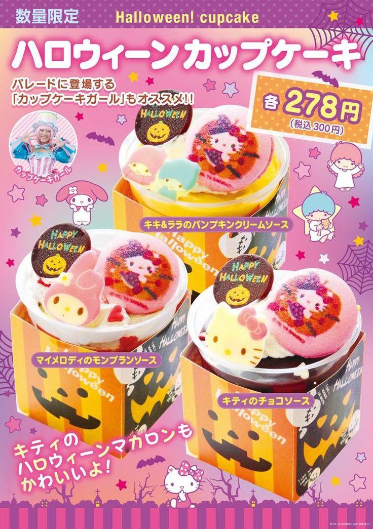 Cute Sanrio Halloween Meals At Sanrio Puroland O