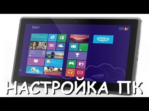 Лучшие программы для настройки компьютера (Windows) - YouTube
