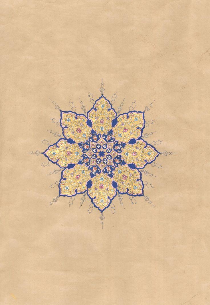 Feride Duran Zahriye Sayfası Eser ölçüsü: 29x21 cm Teknik: Aharlı Kağıt üzerine guaj boya ve sürme altın ile yapılmıştır.