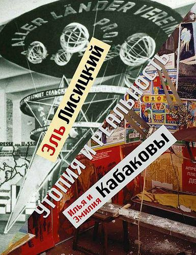 'Lissitzky-Kabakov   Utopia and Reality' exhibition catalog, with the support of the M.T. Abraham Foundation.  Utopia and Reality   El Lissitzky and Ilya Kabakov 29 June 25 August 2013, The State Hermitage Museum