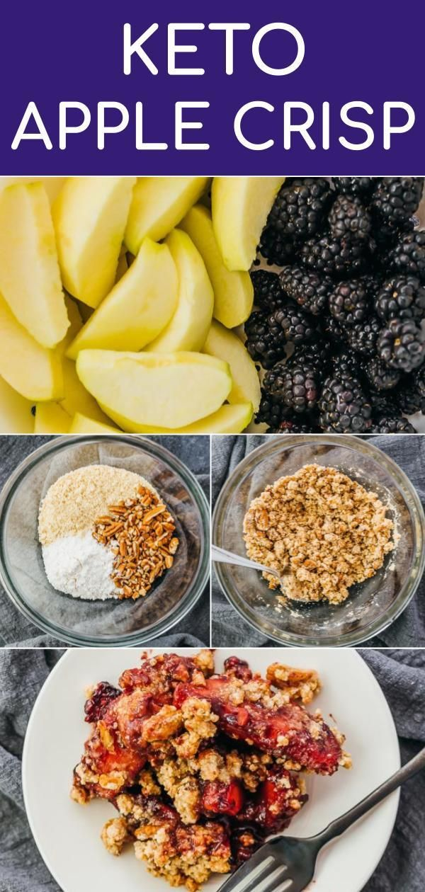 This easy, healthier keto apple crisp is a low carb and