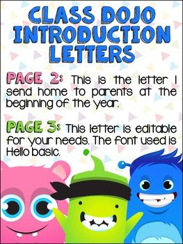class dojo editable parent letter freebie my classroom pinterest parents class dojo and dojo