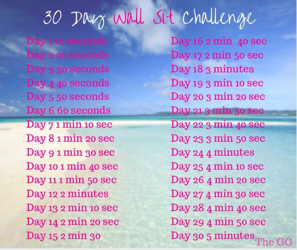 30 Day Wall Sit Challenge | July Challenge   The Glamourous Guide