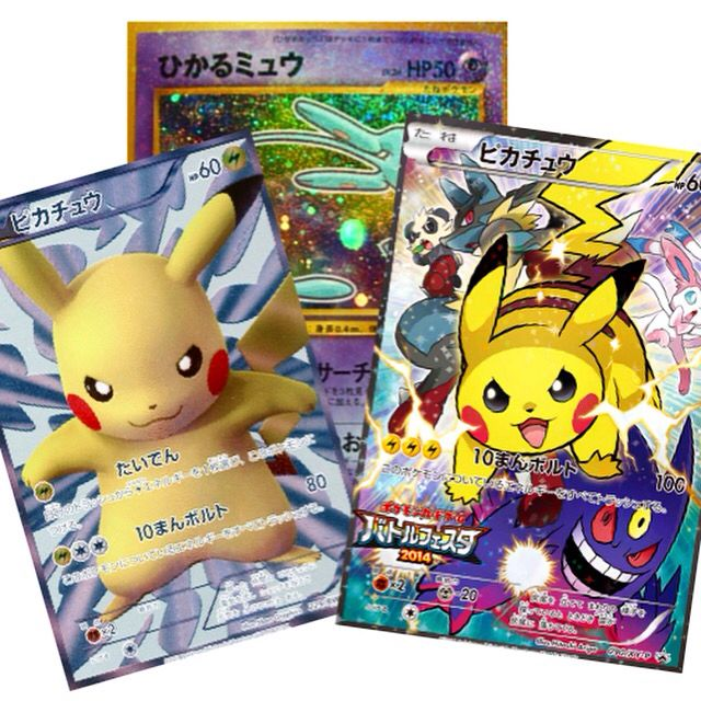 Choose from an amazing range of Japanese Pokemon products 😍😍😍 including Japanese Pokemon cards and booster packs  #japanese #pokemon #cards #pokemoncards #pokemontcg #tcg