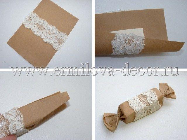 Подарочная упаковка конфет своими руками