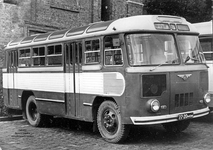 ПАЗ-652 (1958 - 1968)