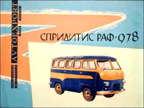 Spriditis PA-978 Bus (1962)