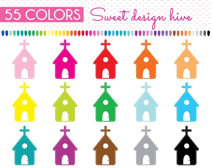 Church Clip Art, Rainbow Church, Church png, catholic school clipart, Church planner clipart, Planner Stickers, Commercial Use,  PL0126 by Sweetdesignhive on Etsy