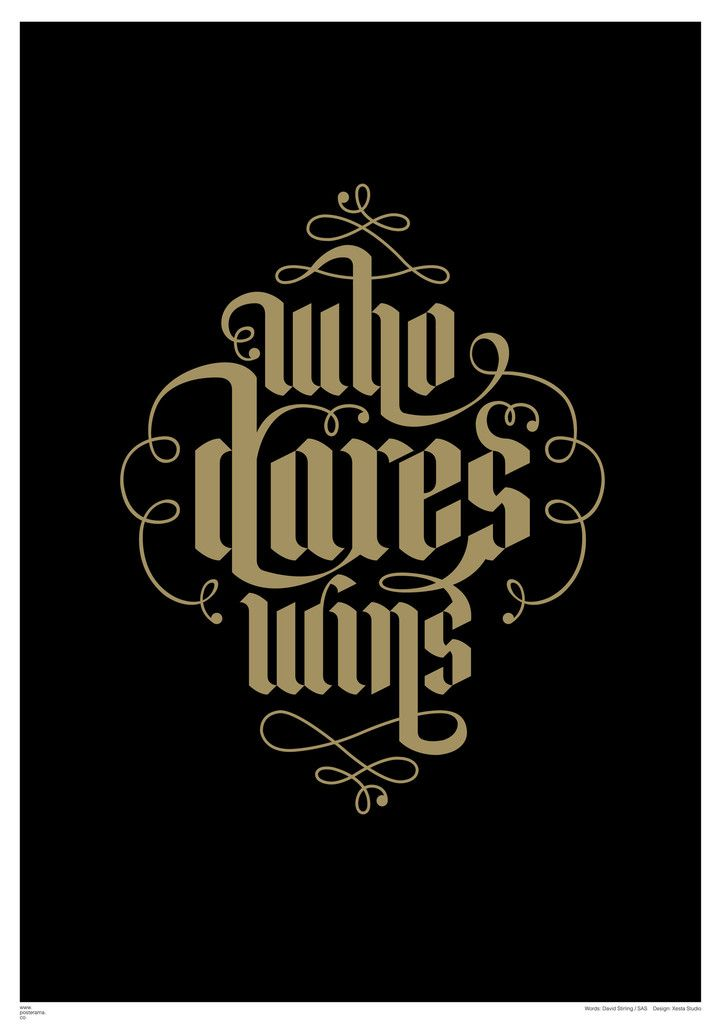 Inspirational quotes: Who Dares Wins, David Stirling canvas poster Gold