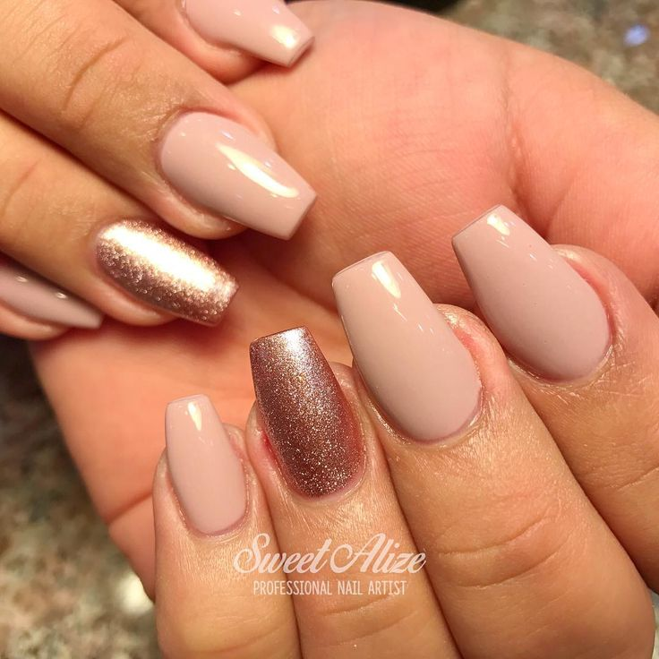 Nude and rose gold for Tania! Acrylic nails with gel polish #coffinnails #coffin #ballerinanails ...