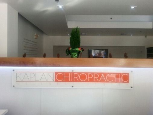 HAPPY HOLIDAYS FROM KAPLAN CHIROPRACTIC WELLNESS CENTER! #MiamiBeach #Southbeach #chiropractic #chiropractor