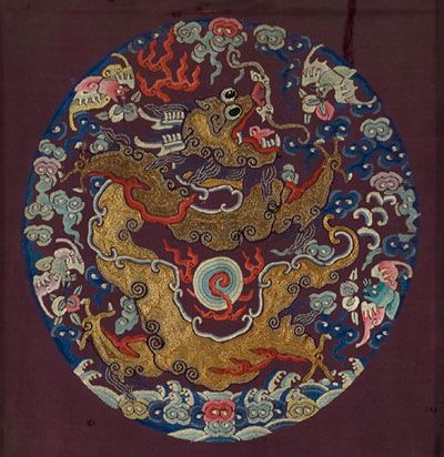 Rondel from High Ranking Dragon Robe China. 1870-1880