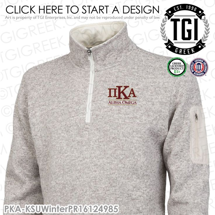 Pi Kappa Alpha | Pike | ΠΚΑ | Winter PR | Pi Kappa Alpha Pullover | Pi Kappa Alpha Quarter Zip | Brotherhood | Greek Life | TGI Greek | Greek Apparel | Custom Apparel | Fraternity Tee Shirts | Fraternity Tanks | Fraternity T-shirts