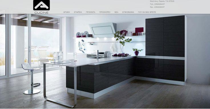 Κουζίνες acucine #WebSite by #Cylicom