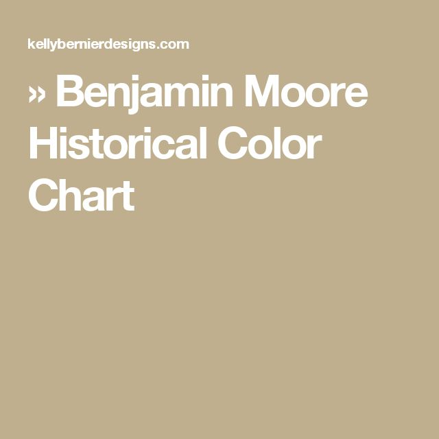 » Benjamin Moore Historical Color Chart