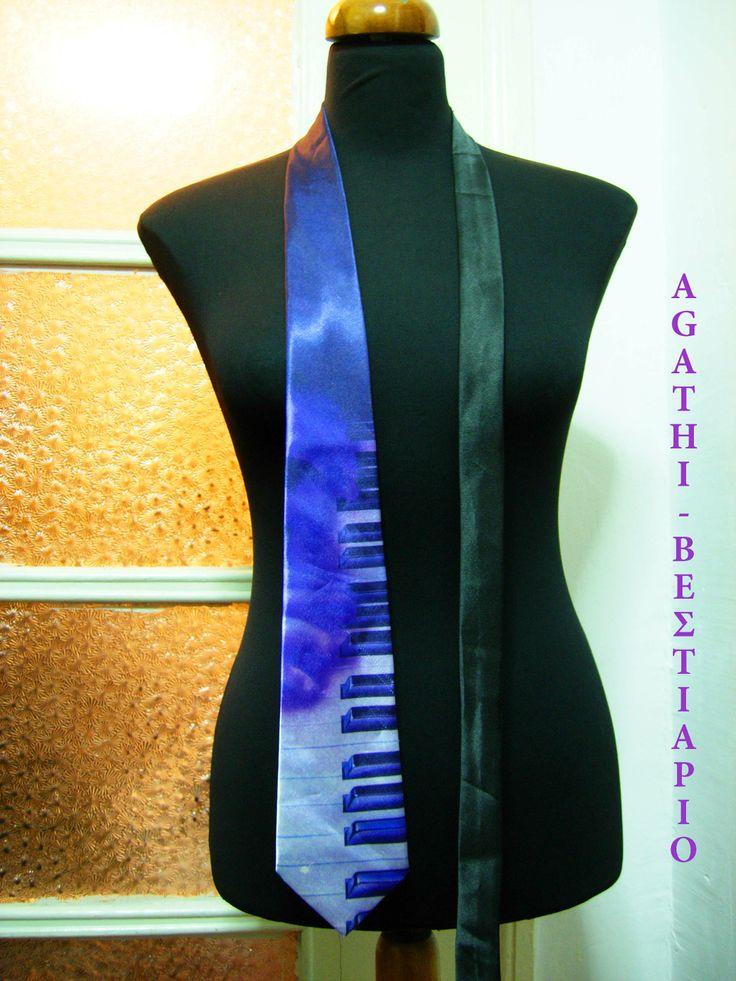 AGATHI/ΒΕΣΤΙΑΡΙΟ CLOTHES+ACCESSORIES FOR RENT - 27,K.OIKONOMOY STR. 10683 , ATHENS , GR