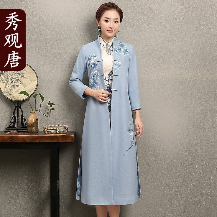 Amazing Embroidery Frog Button Long Chinese Coat - Chinese Jackets & Coats - Women