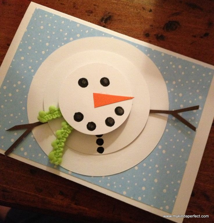 17 Best Images About ♥ Christmas Cards ♥ On Pinterest