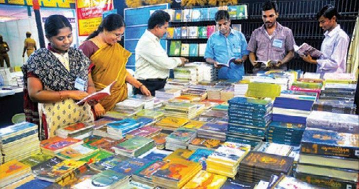 Chennai ungal kaiyil. The 40th edition of Chennai book fair starts up on 6th Jan'17 which has a token system for purchasing books. #CityEvents www.chennaiungalkaiyil.com.