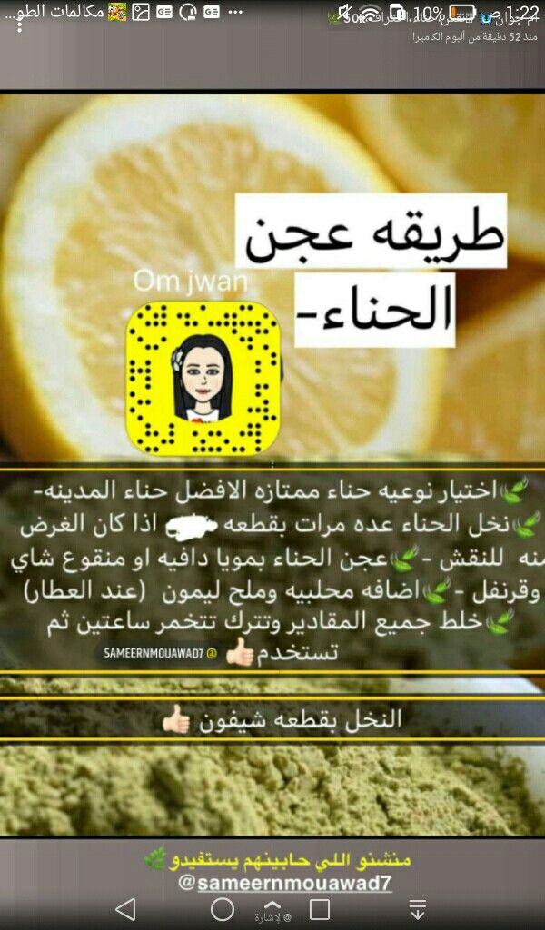 Pin By جود Mf On نقش