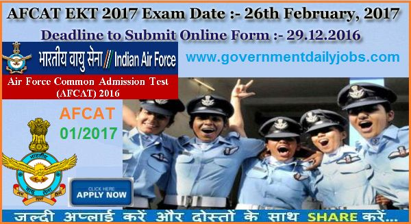 Air Force Common Admission Test (AFCAT) 01 / 2017- Indian Air Force