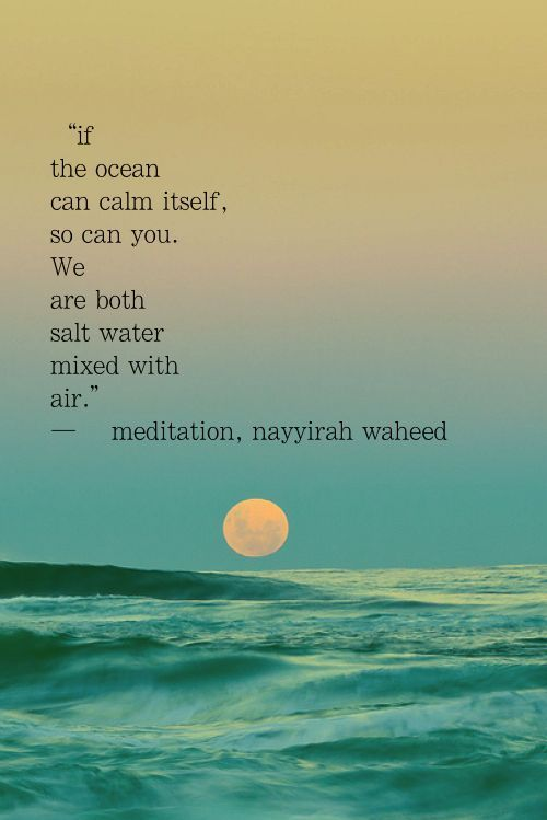 ...we are both salt water mixed with air...*