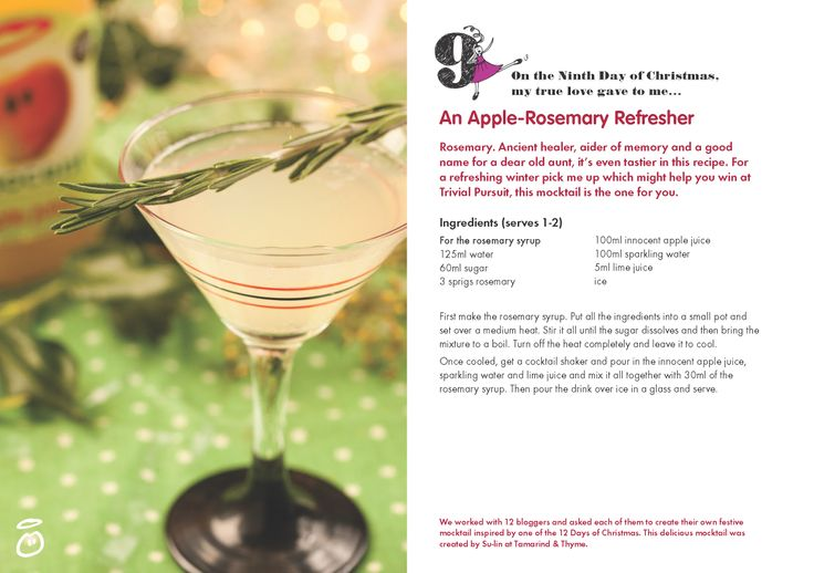 On the Ninth Day of Christmas, my true love gave to me...An Apple-Rosemary Refresher
