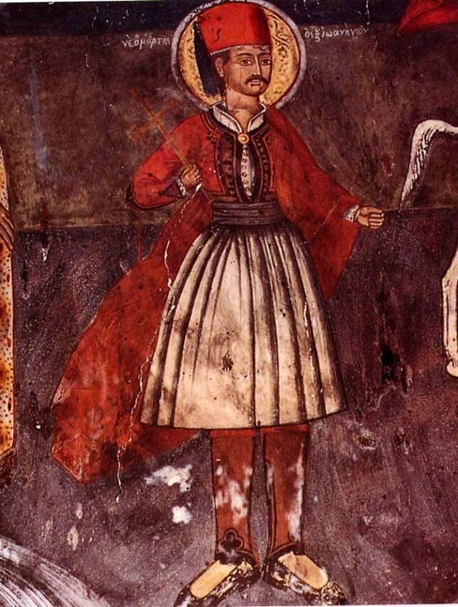Ο Νεομάρτυρας Γεώργιος ο εξ Ιωαννίνων. Από τη Μονή Αβασσού της μικρής Λάκκας Σουλίου ή Λακκοπούλας.