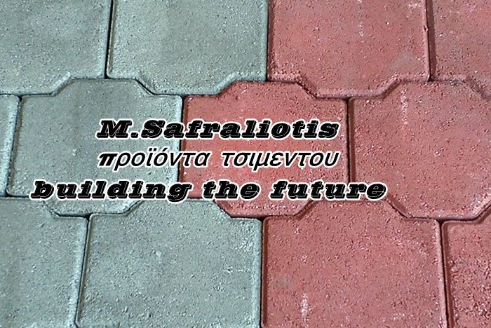 M.Safraliotis προϊόντα τσιμέντου