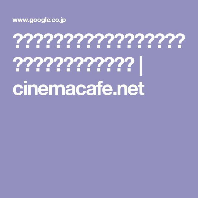ベン・アフレック、デヴィッド・フィンチャー監督と再タッグへ   cinemacafe.net