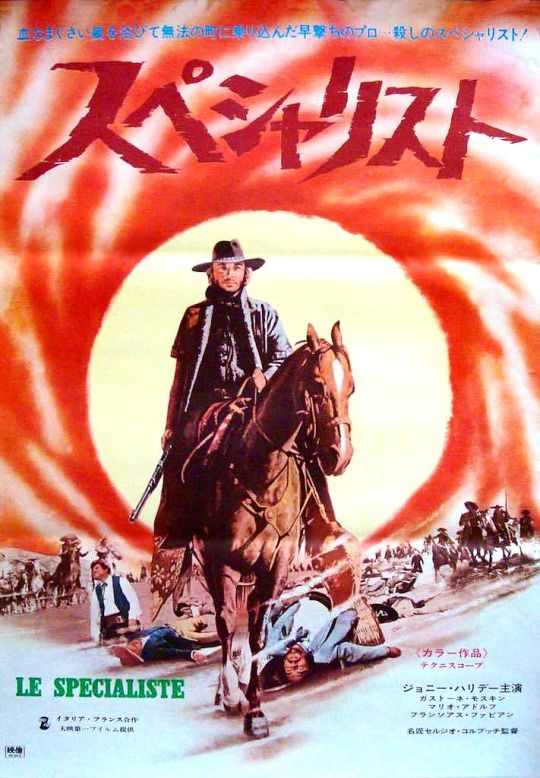 17 best images about western film posters on pinterest