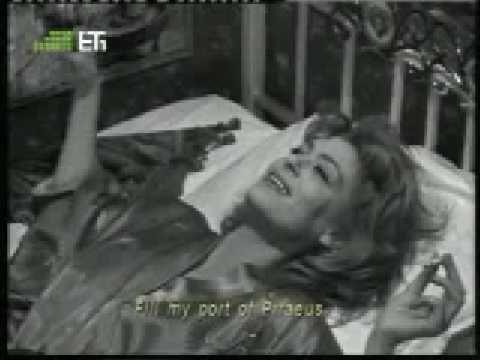 Melina Mercouri - Ta pedia tou Pirea  - Manos Hadjidakis