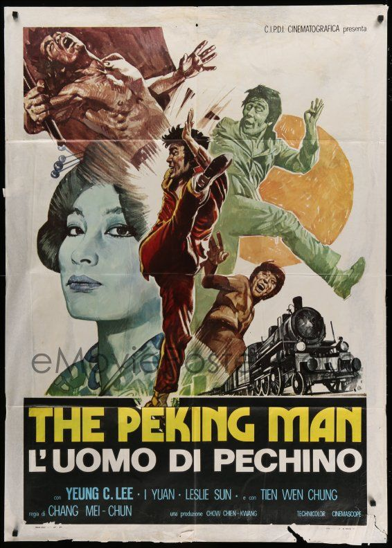 1 of 1 : 3r932 PEKING MAN Italian 1p '75 great montage art of Chinese kung fu fighters by train!