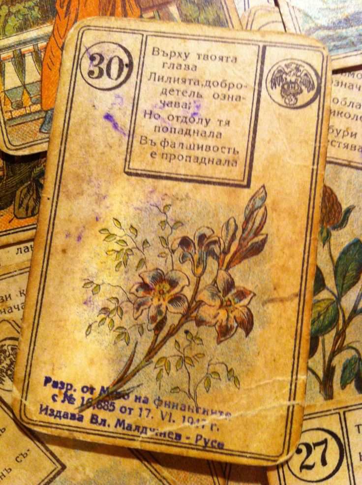 15 Best Images About Divination Cards On Pinterest
