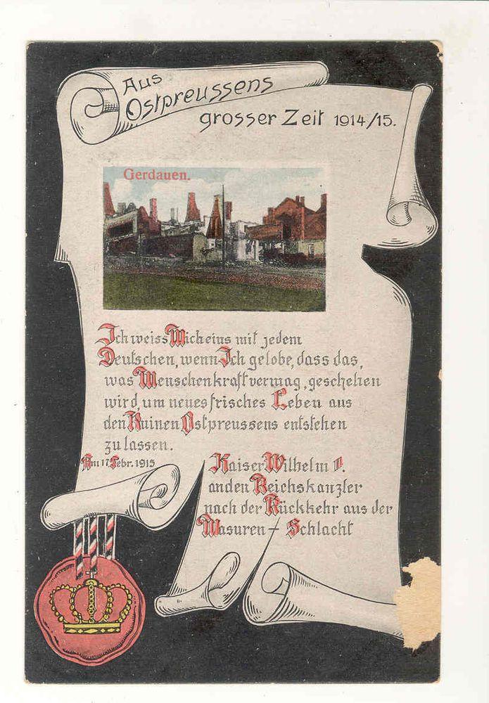 AK GRUSS AUS OSTPREUßEN GERDAUEN BEZ KÖNIGSBERG SPRUCH VOM KAISER 1914/15 col.