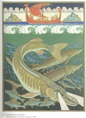 "Underwater. Illustration for the epic ""Volga"" - Ivan Bilibin"