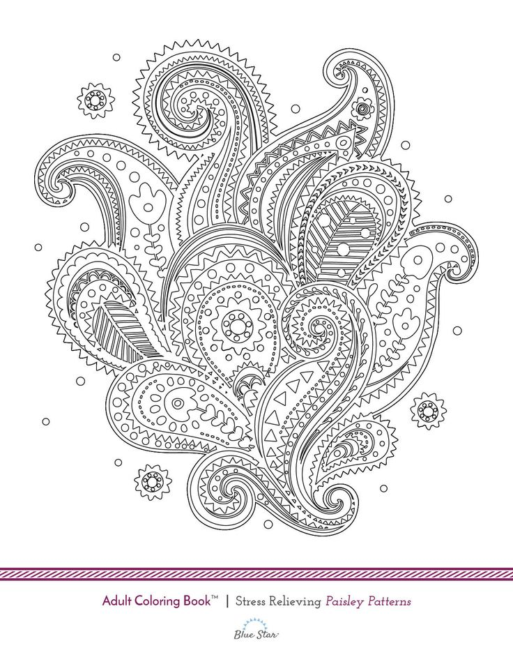 Free Adult Coloring Book Page Who Doesnt Love Paisley Patterns Simply Print Color And Relax If You Like This Make Sure To Check Out Our Entire