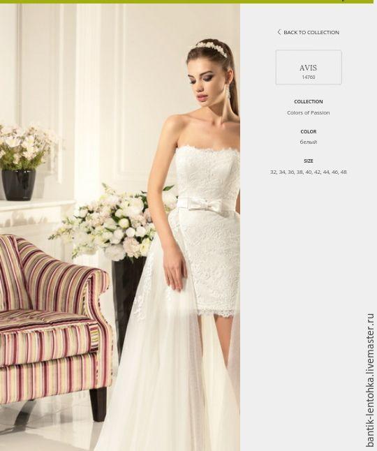 """Купить Пояс для свадебного платья """"Бант"""" - фуксия, пояс, пояс с цветами, пояс с цветком"""